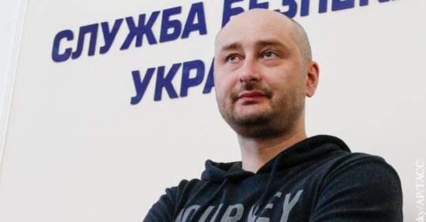 Бабченко поставит новые рекорды подлости