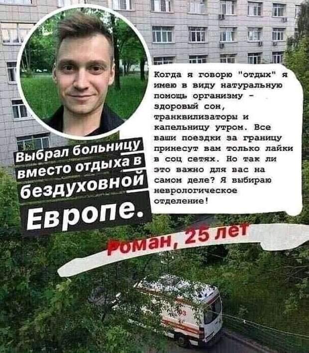 Особенности летнего отпуска россиян 2020 года (19 фото)