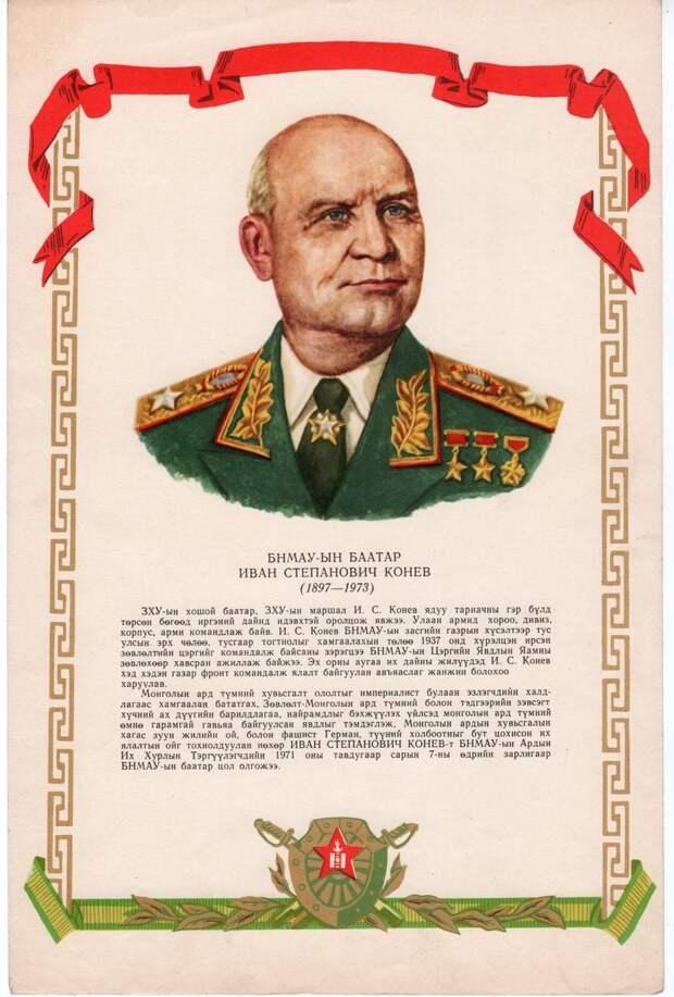 Лавров о нападках на личность Сталина