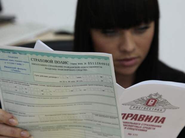 Полис ОСАГО предложено продавать после уплаты транспортного налога