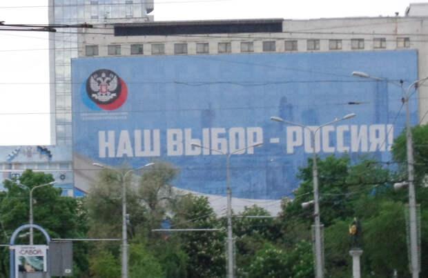 Прорывов нет и не будет: сенсационное признание Кравчука и новая серия ритуальных плясок вокруг «трупа» Минских соглашений