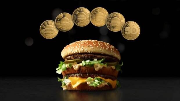 Что выгоднее покупать в Макдональдс: лайфхак