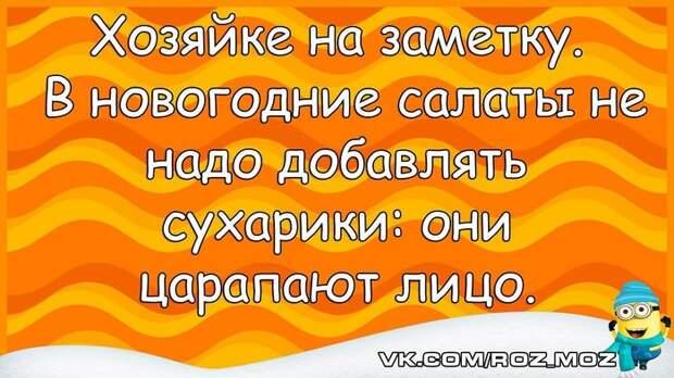 5402287_2598015142 (700x393, 80Kb)