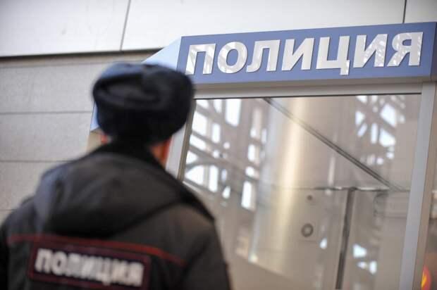 Неизвестный угрожал детям газовым баллончиком в Алтуфьеве