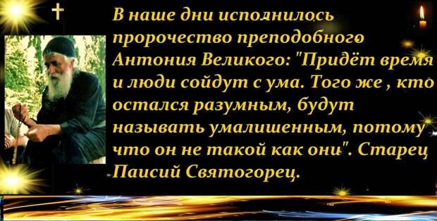 Герасимов заявил о праве России применить ядерное оружие в ответ на агрессию - видео