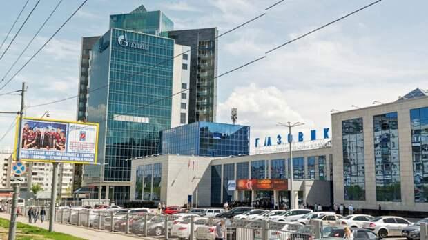 «Газпром добыча Оренбург» отчитался окрупных убытках за2020 год