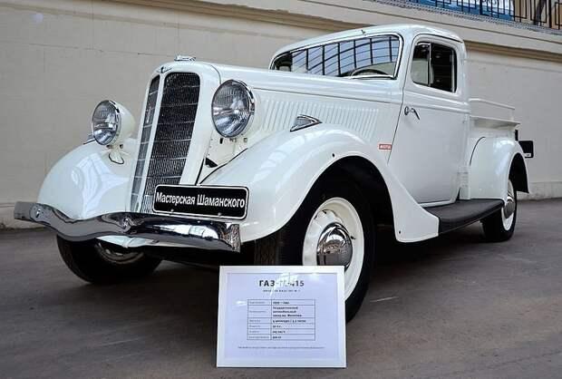 ГАЗ-415 автомобили, газ, фоторепортаж