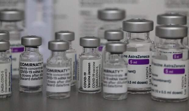 ВРостовскую область поступит партия вакцины «ЭпиВакКороны»