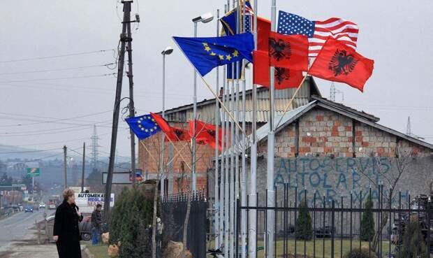 Паналбанизм и отрезанное от Сербии Косово