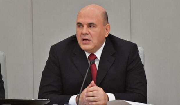 Мишустин подписал указ об увеличении соцвыплат россиянам
