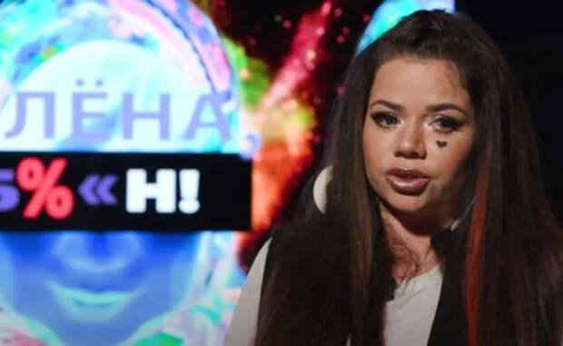 Певица Бьянка впервые прокомментировала слухи о романе с рэпером Серегой