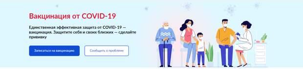 Вакцинация от коронавируса в Крыму 2021: как записаться на прививку, противопоказания, документы