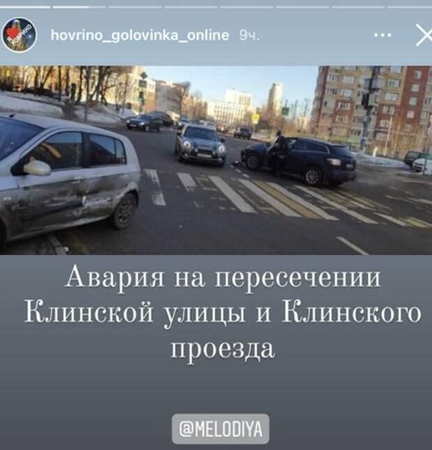Водитель кроссовера не успел проскочить и влетел в легковушку на Клинской