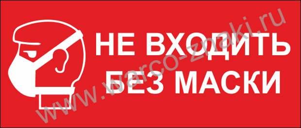 Прикольные вывески. Подборка chert-poberi-vv-chert-poberi-vv-47350614122020-2 картинка chert-poberi-vv-47350614122020-2