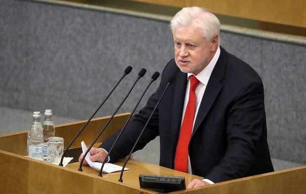 Миронов предложил главе Пенсионного фонда написать заявление об отставке