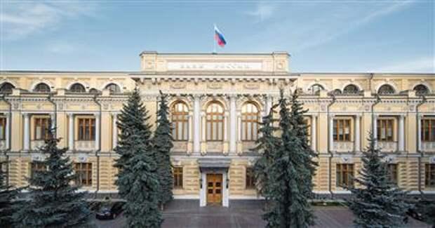 ЦБ РФ предложил вариант продления льготной ипотеки под 6,5%