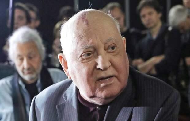 Михаил Горбачёв поддержал белорусских майданщиков. Ранее то же самое сделала дочь Бориса Ельцина