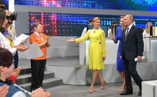 Главные ответы Путина во время «Прямой линии»