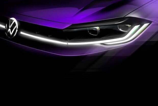 Volkswagen раскрыл дату премьеры обновленного Polo