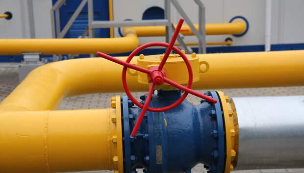 Мособлгаз реконструировал газопровод в Подольске