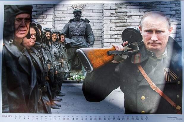 Константин МОчар: О поддержке Путина