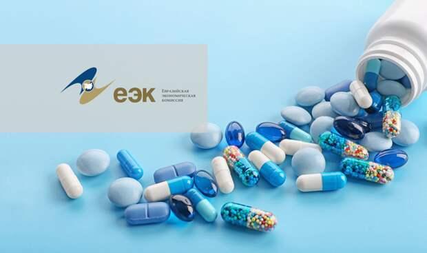 Совет ЕЭКпредставил проект изменений в Требования к маркировке лекарственных средств