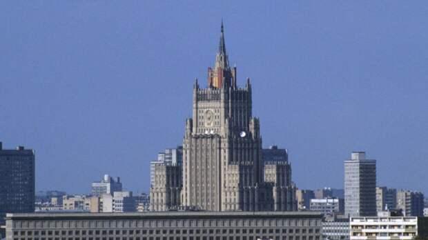 МИД России отреагировал на высылку дипломатов из Словакии