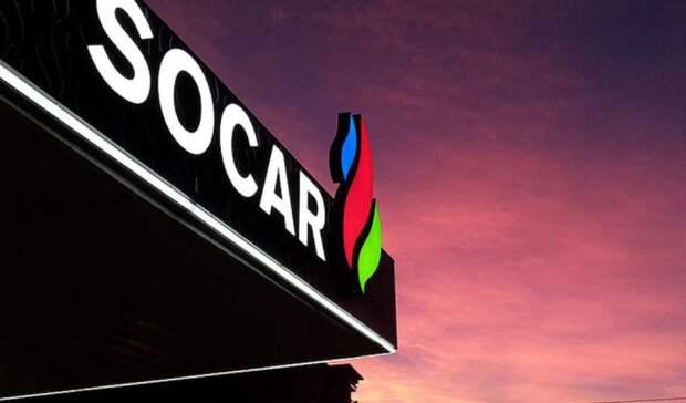Кредит сГазпромбанком реструктурировал SOCAR Polymer