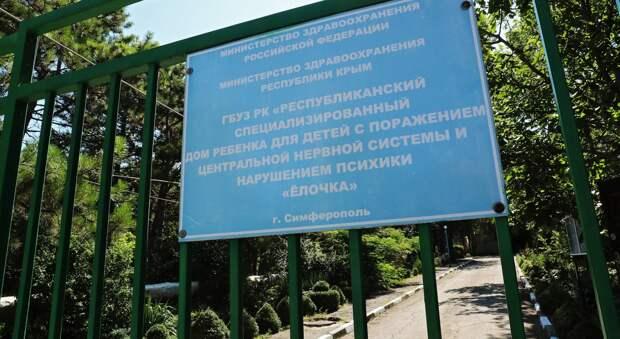 Грубые нарушения найдены в обеляемом властями Крыма детдоме «Елочка»