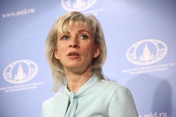 Захарова назвала власти Украины мазохистами