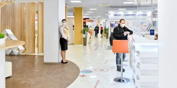 Собянин открыл флагманский центр «Мои документы» САО в ТЦ «Метрополис»