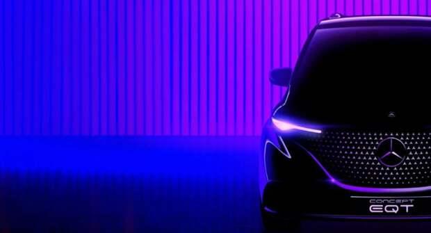 Mercedes-Benz опубликовал в Сети снимок нового электровэна EQT