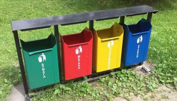 Воробьев призвал активистов донести до жителей области идею раздельного сбора мусора