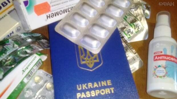 Киев разработал для украинцев «новую медицинскую политику»