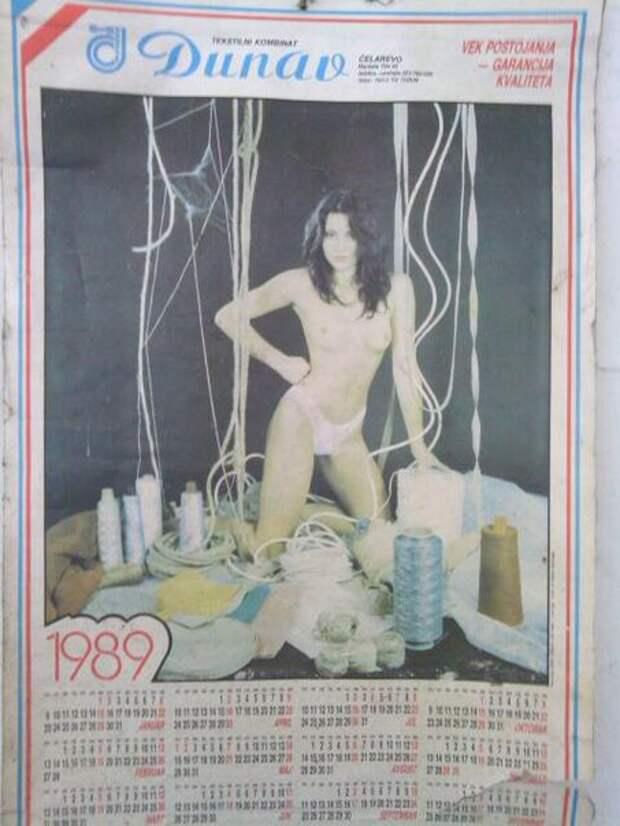 """Календарь текстильного комбината """"Дунай"""". Югославия, 1989 г."""