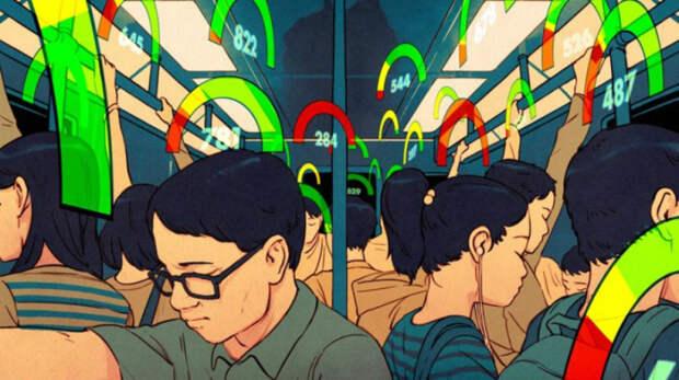 Большой брат уже здесь: жителей Китая будут оценивать по социальному рейтингу