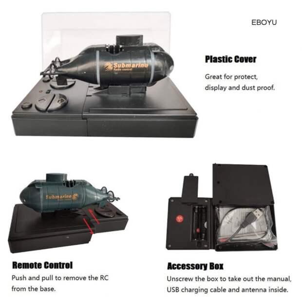 Подводная лодка на радиоуправлении за $17