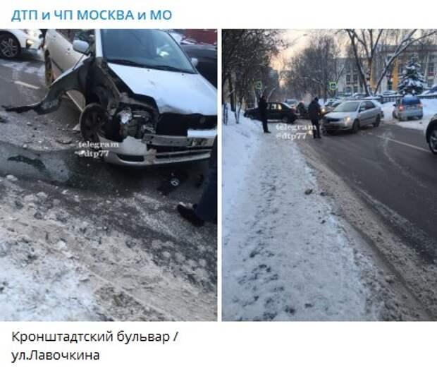 На Лавочкина столкнулись несколько машин