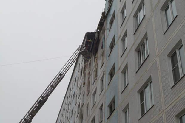 Семьи погибших от взрыва в Подмосковье получат по полмиллиона рублей
