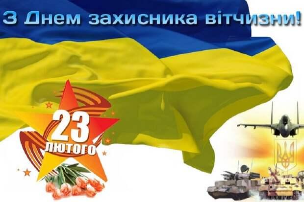 «День защитника Украины» не прижился в новой дате – 14 октября