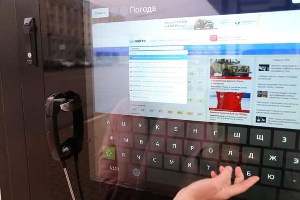 Власти Ижевска решили отказаться от городского смартфона на «умных» остановках