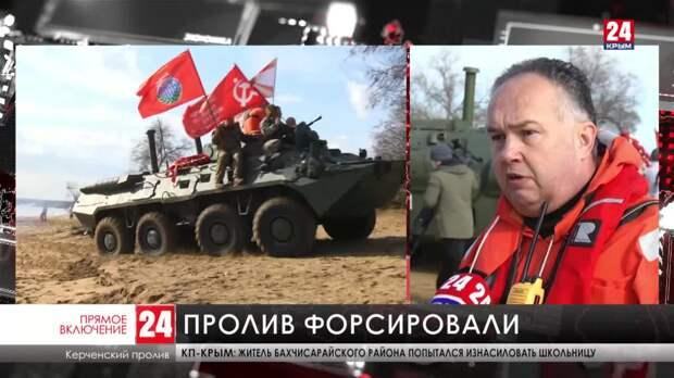 В рамках акции «Дорога мужества» бронемашина форсировала керченский пролив