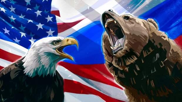 Пора отвечать на провокации США русскими провокациями