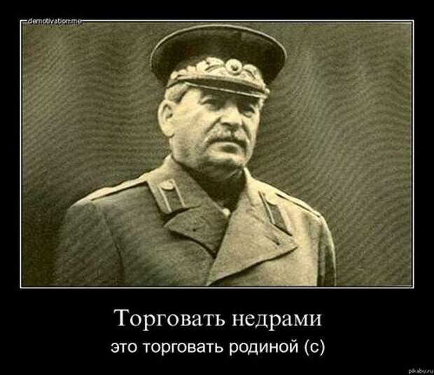 Записки колымчанина П3