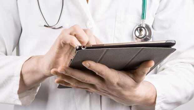 Как получить медицинскую помощь онлайн и по телефону в Подольске