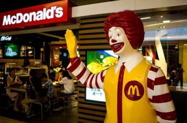 """В магазине """"Пятерочка"""" открылся первый McDonald's"""