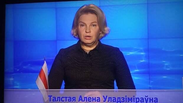 Радикальные «змагары» заявили, что цель Путина – превратить Лукашенко в белорусского Кадырова