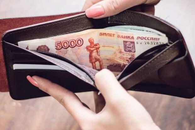 Кошелек - в первую очередь место для денег