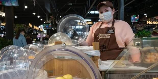 Собянин предложил выбрать имя для московских ярмарок и рынков