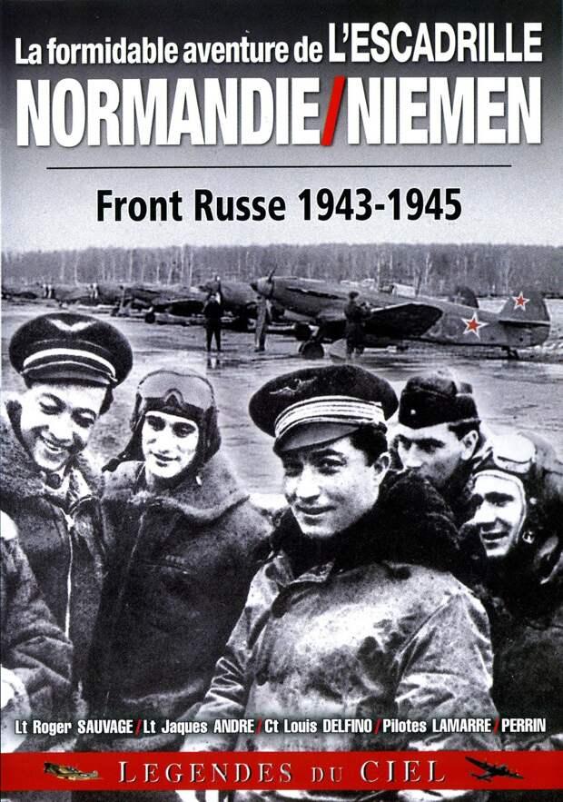 Сорванная операция Парижа и Лондона против СССР.